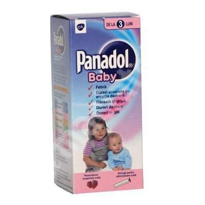 детские лекарства от глистов