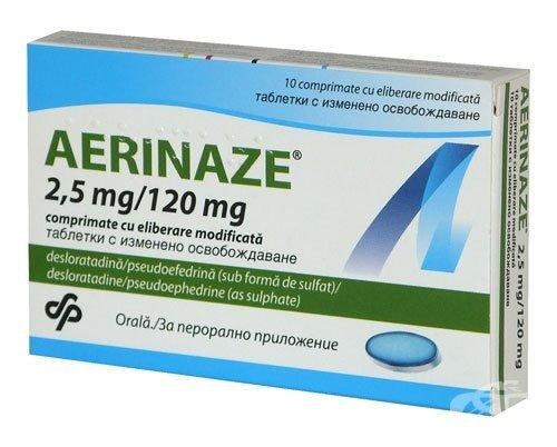 Aerinaze