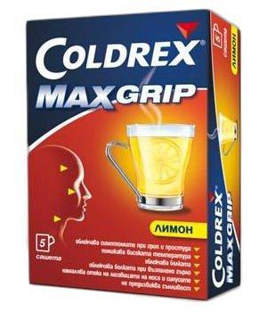 Coldrex MaxGrip