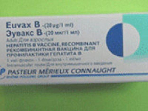 Euvax B