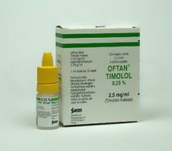 plaquenil precio mexico
